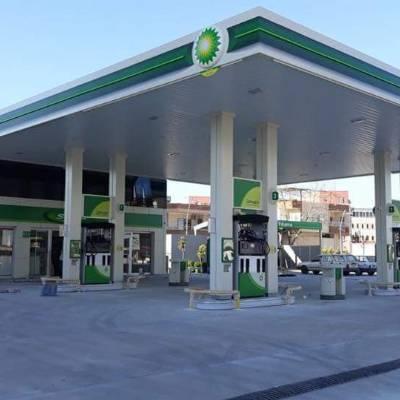 BP PETROL ÇEŞMELİ